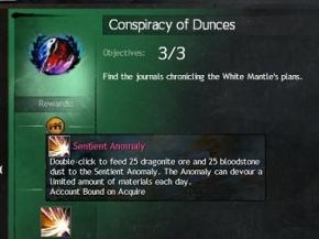 conspiracy-of-dunces-achievement-slider