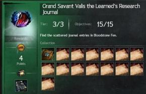 grand-savant-valis-research-journal-achievement-guide_slider